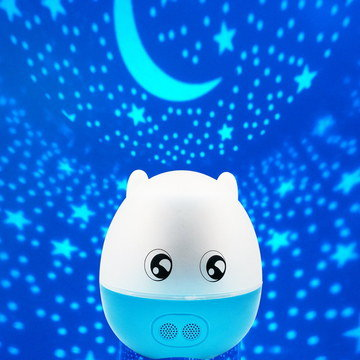 LED Kids Star Light Projector With Crescent Moon