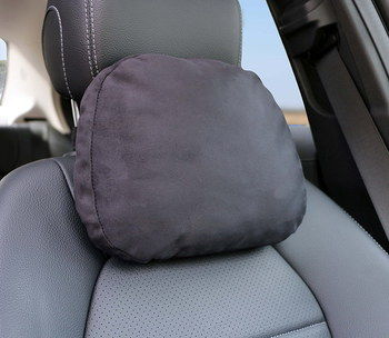 Car Seat Neck Support Square Shaped