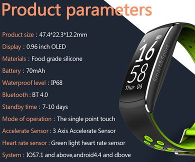 Smartphone App Linked Sleep Pattern Monitor In Black And Green