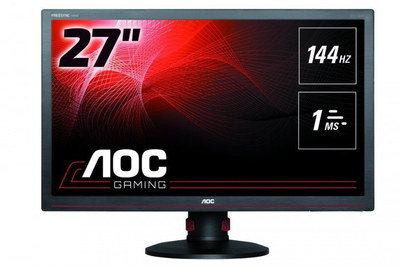 Big Gaming Monitor With Round Black Base