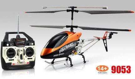 Powerful Mini RC Helicopter In Black And Red