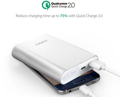 Small Power Bank With White Exterior