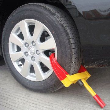 KCT Leisure Wheel Clamp For Trailer In Yellow And Red