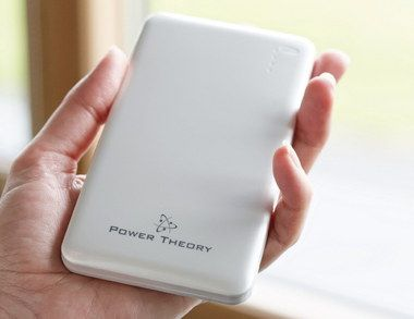 Transportable Power Bank In White Casing