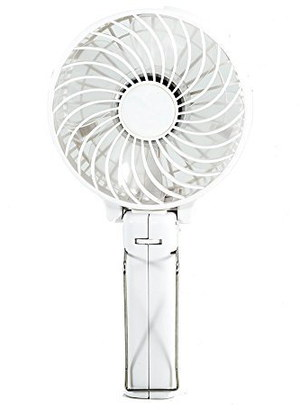 Qumox Portable Powerful Handheld Fan With White Handle