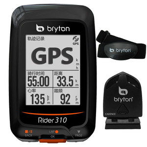 Night Time Cycle Sat Nav Computer With Black Band
