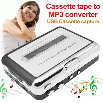 Best Tape To Mp3 Converters - Top 10 For Digital Transfer