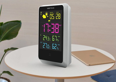 Wireless Weather Temperature Monitor With Big Numbers